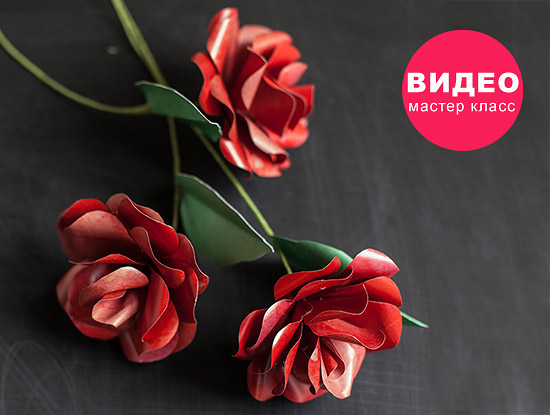 цветок роза из бумаги